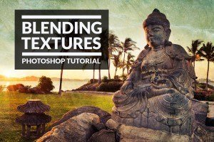 How-to-Blend-Textures-in-Photoshop